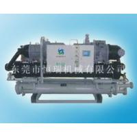 China Screw chiller wholesale