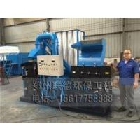 China Full Automatic Copper Wire Recycling Machine wholesale