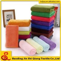 China High quality strong suction parlor special microfiber towel wholesale