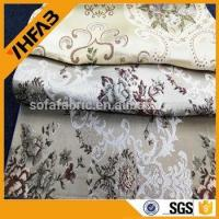 China 100% polyester jacquard curtain fabric for hotel decoration wholesale