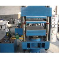 China rubber moulding hydraulic press Rubber Hydraulic Press on sale