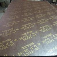 Buy cheap Trade Assurance black film faced plywood for construction from China Gaotong from wholesalers