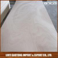 Buy cheap Trade Assurance 18mm okoume plywood prices for container floor from wholesalers