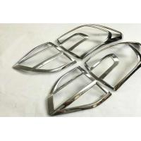 Buy cheap tail lamp cover trim from wholesalers