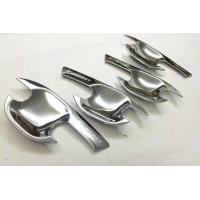 Buy cheap handle bowl cover trim from wholesalers