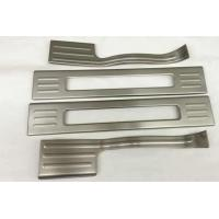 Buy cheap inner door sill from wholesalers
