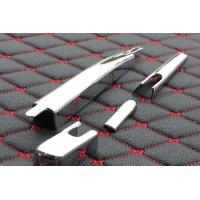 Buy cheap rear window wiper cover Trim from wholesalers