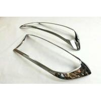 Buy cheap headlighr cover trim from wholesalers