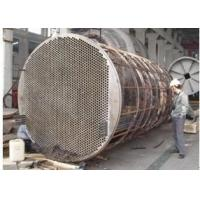 China High Flux Tube and High Flux Heat Exchanger wholesale
