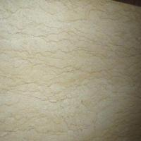 China Marble Egypt Sunny Yellow Marble Stone Tiles/Slabs Supplier on sale