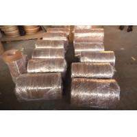 Buy cheap 0.5mm Walnut Edgeband from wholesalers