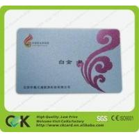 China SGS insurance pvc smart chip card from China supplier wholesale