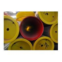 Polyethylene Coated Steel Pipes