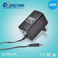 China AC Adapter Hidden Camera with H.264 720x480 D1 10s Pre-Record Motion Activated DVR wholesale