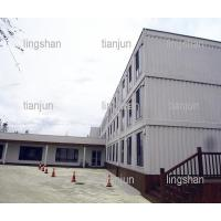 Container House LS-C-S005