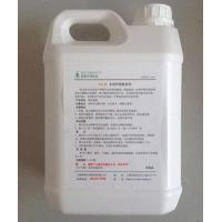 Buy cheap Aquaculture Industry NR---Aquaculture water nitrite degradation agent from wholesalers