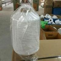 China raw white latex free rubber thread #42 wholesale