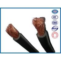 China Rubber Insulation Electric Welding Cable wholesale