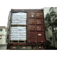 China Chemical Products Hydroxypropyl Methyl Cellulose(HPMC) wholesale