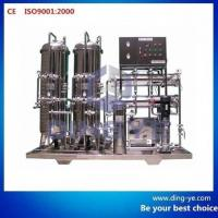 China Cup filling and sealing machine P-RO series wholesale