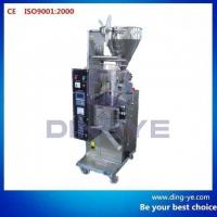 DXDJ-300 Automatic packaging machine