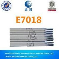 China Welding Electrode E7018 wholesale