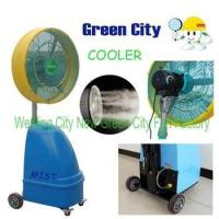 China best sold 26'' misting fan wholesale