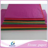 MG/MF Colorful Tissue Wrapping Paper