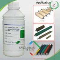 Silicone Adhesive CL-24S-2PB