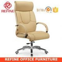manager executive high back leather chair office RF-S027