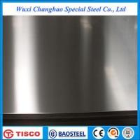 China 316 stainless steel sheet on line shopping wholesale