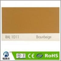 Quality electrostatic powder coaoting RAL 1011 brown beige for sale