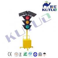 Mobile Solar Traffic Lights(four aspects)