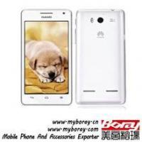 China factory prices Huawei U9508 gsm mobile phone wholesale