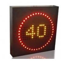 China Speed Limit Sign With Aluminum Cabinet Solar Speed Limit Sign wholesale