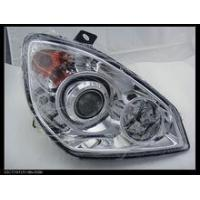 China hot sell Hafei front head lamp with factory price wholesale