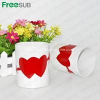 China Paper Cup Machine FreeSub Sublimation Heat Transfer Magic Coffee Cup on sale