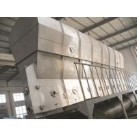 China Continuous Fluid Bed Dryer on sale