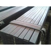 China Hot Rolled Flat Bar wholesale