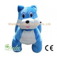 China Ride Walking Animal blue-cat wholesale