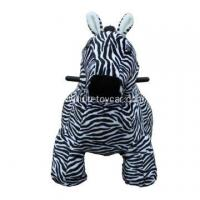 China coin operated zebra rides wholesale