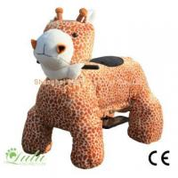 China Walking animal rides wholesale