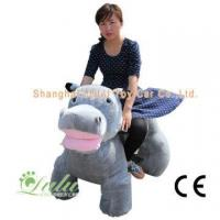 China hippo walking animals car wholesale