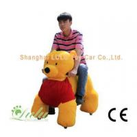China yellow-bear walking animal car wholesale