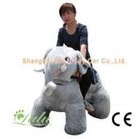 China Walking Animal Rides (big size) gray elephant toy car wholesale