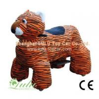 China tiger walking animal rides wholesale