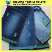 China TC denim fabric B3064A polyester elastane fabric on sale