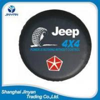 China OEM China 4x4 car accessories 15 inches tire cover /spare tire cover/steel spare tire cover wholesale