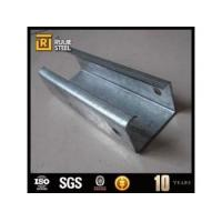 Galvanized C beam steel C channel