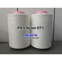 Quality 100D PA6 Nylon DTY- Dope Dyed Black/ White-NESHIN SPINNING for sale